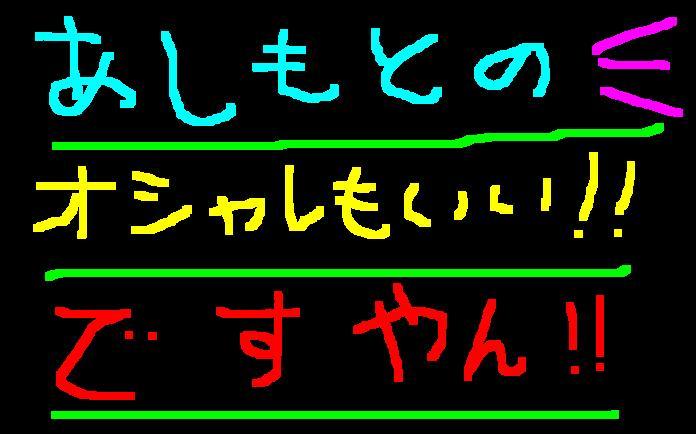 f0056935_15164848.jpg