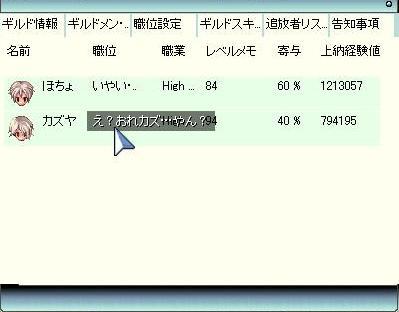 b0075938_30578.jpg