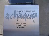 神戸・ロンドンタクシー_a0089450_2247941.jpg