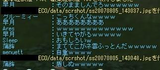 e0098659_17395272.jpg