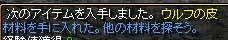 f0016964_22344327.jpg