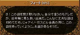 f0016964_22353819.jpg