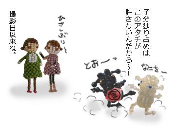 b0104065_003970.jpg
