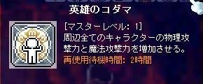 f0097467_5251461.jpg