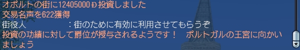 b0083273_1515345.jpg