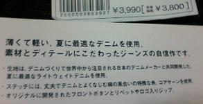 b0097275_22302913.jpg