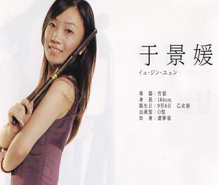 b0112980_15593076.jpg