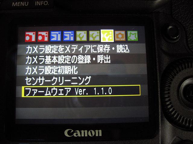 EOS-1Dmk3 ファームアップ V.1.1.0_b0042282_13164135.jpg