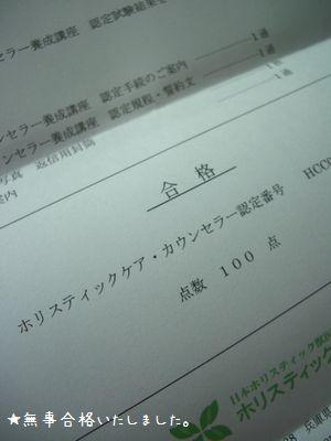 b0000885_9514599.jpg