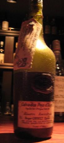 生まれ年の『MACALLAN』を堪能@Bar BARNS[伏見/名古屋]_c0013687_7321214.jpg