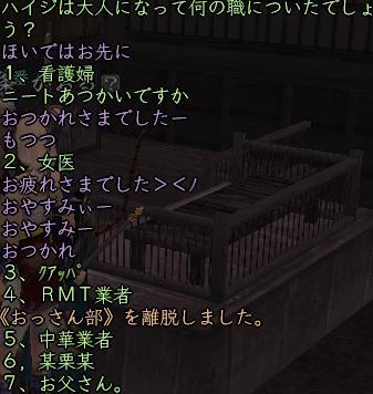 b0052588_00573.jpg