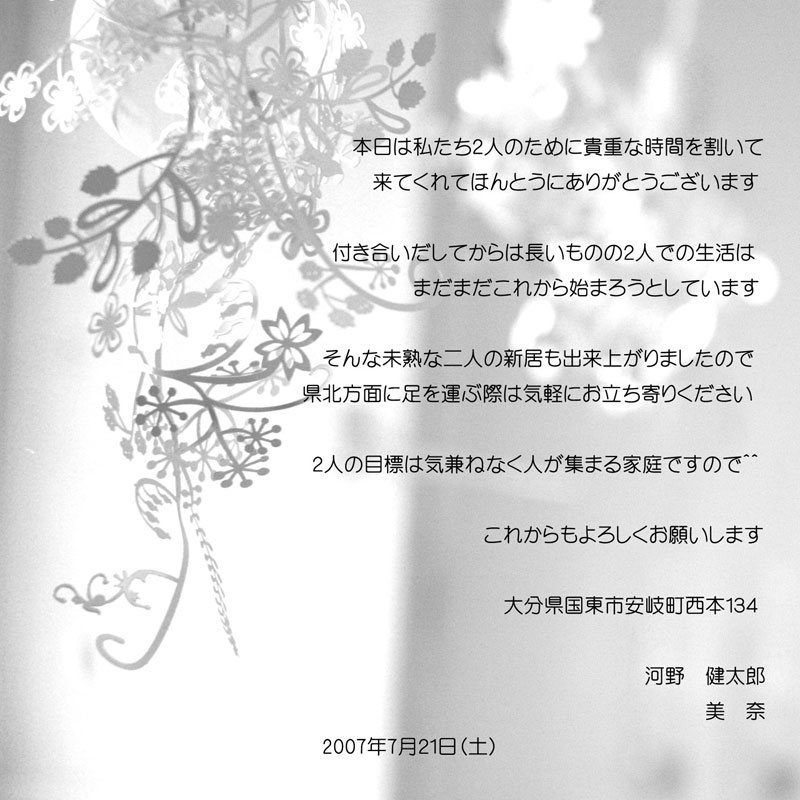 f0097101_2058940.jpg