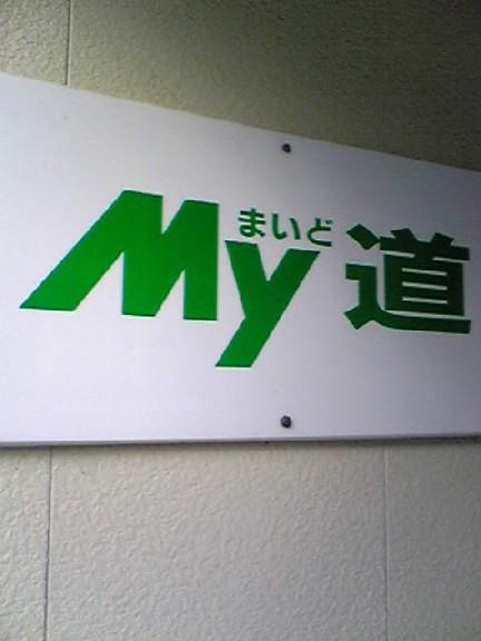 f0140111_2010024.jpg