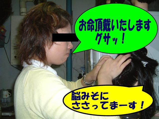 f0147821_1511810.jpg