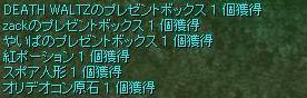 c0023322_816431.jpg