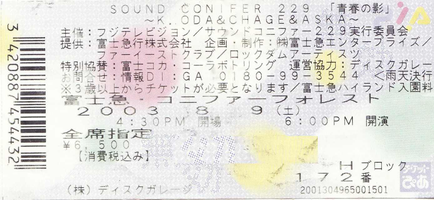 b0115524_1812398.jpg