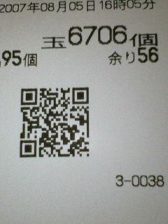 f0065228_153758.jpg