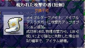 f0118436_1320291.jpg