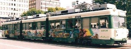 広島電鉄 3103 「ピースバーン号」_e0030537_1133153.jpg