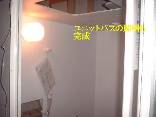 f0031037_1621065.jpg