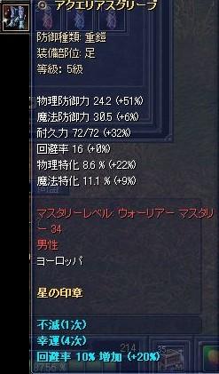 f0086137_10151655.jpg