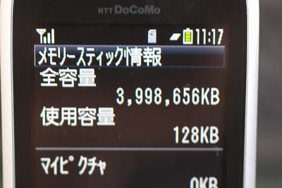a0034438_162428.jpg