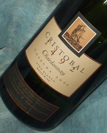 白ワインとさば水煮缶詰_a0088939_12151418.jpg