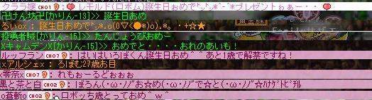 f0106647_19162779.jpg