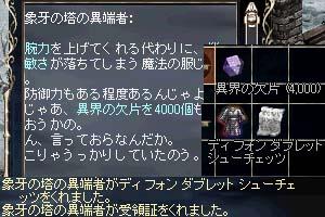 b0048563_202673.jpg