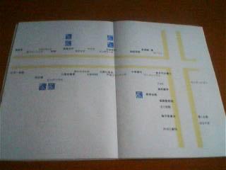 b0106766_16474380.jpg