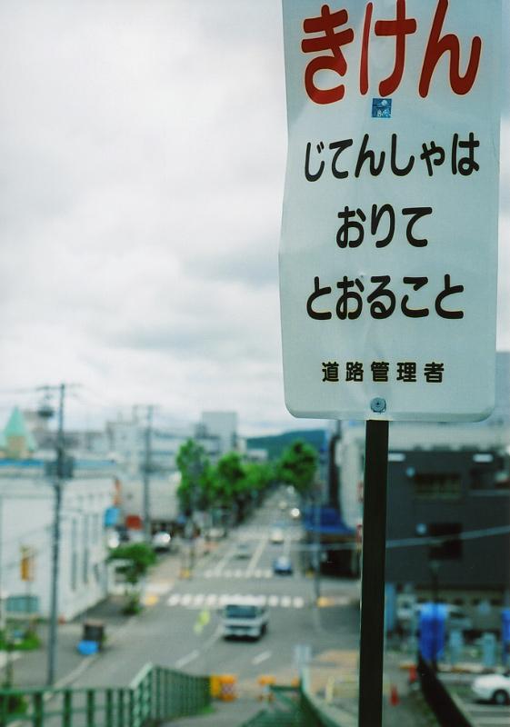 c0084666_1992967.jpg