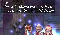 f0073578_218670.jpg