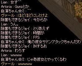 f0073578_2221487.jpg