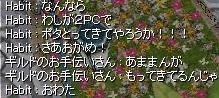 f0073578_2234416.jpg