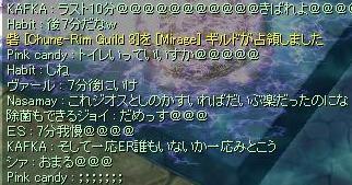 f0073578_381353.jpg