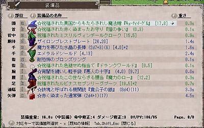 b0099705_21223266.jpg
