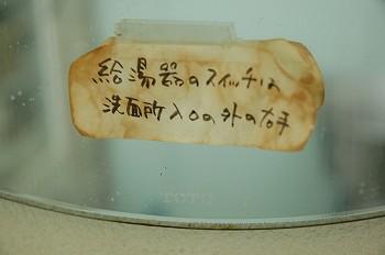 f0000211_1814591.jpg