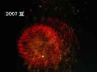 f0079722_22151161.jpg