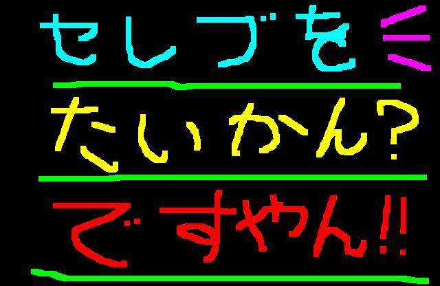f0056935_2064098.jpg