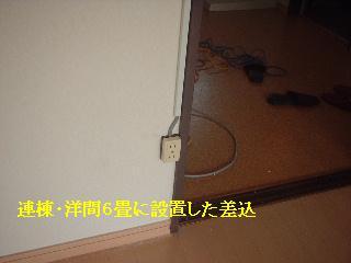 f0031037_17272649.jpg