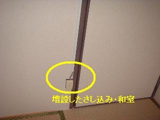 f0031037_1728354.jpg