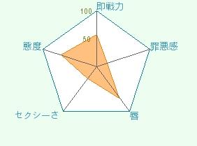 f0021041_16251976.jpg