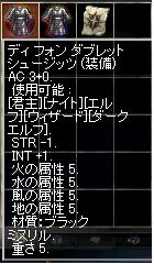 a0010745_1563164.jpg