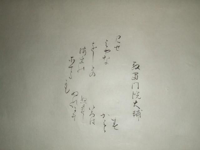 e0117945_21523438.jpg
