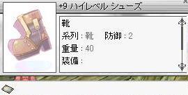 b0104946_1361721.jpg
