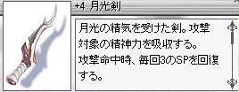 b0104946_136436.jpg