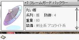 b0104946_137751.jpg