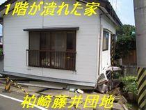 d0111846_10112851.jpg