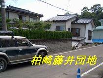 d0111846_1012676.jpg