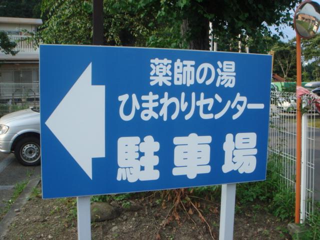 f0111748_20121677.jpg